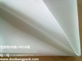 PP无纺布淋12克PE复合用于环保袋购物袋等等