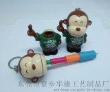 SSI-02點贊猴子,伸縮筆,匙扣,搪膠公仔