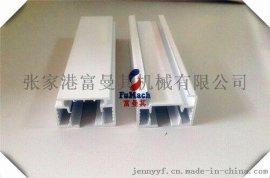6063系列高強度交通軌道鋁型材