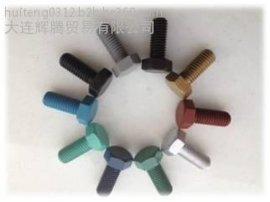 拉斯派特金属防锈防腐表面处理 环保涂料