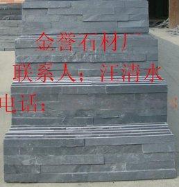 文化石厂家批发 文化石价格 江西文化石厂家批发价格