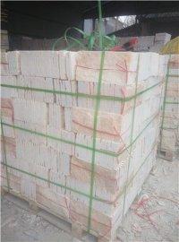 厂家自产自销批发外墙蘑菇石