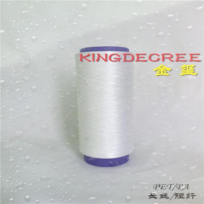 BINGCOOL、 冰凉丝、凉感丝、冰凉纤维