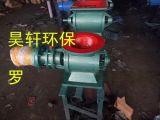 昊轩环保生产插板阀 手动插板阀电动翻板阀