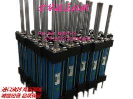 厂家直销液压油缸 HOB拉杆式油缸,HOB125*80-FA油缸
