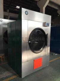 洗衣房用通洋牌工业烘干机