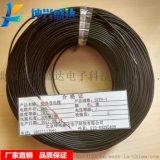 低噪音电缆STYV-1 防震动石墨涂层测试电缆 STYV-1碳墨低噪音电缆 外径2毫米压电加速传感器连接线