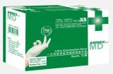 爱马斯一次性乳胶橡胶手套,医用,食品,科研,工业
