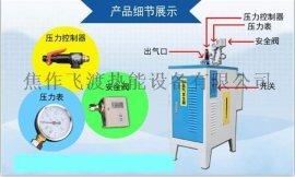 36千瓦電加熱蒸汽發生器