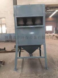 鑫玥环保供应锅炉辅机脱 除尘器设备陶瓷多管除尘器