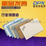 印花清洁板|挂墙清洁板供应商