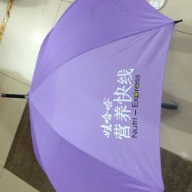 供应西安促销礼品伞、太阳伞可免费设计logo