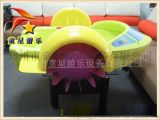 旗舰品牌儿童新型游乐设备价格图片 手摇船 童星游乐销售