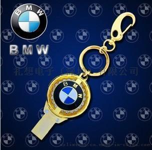 車鑰匙U盤,廣告禮品U盤定製