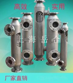 供应高效节能环保螺旋缠绕管式换热器 螺旋螺纹管式换热器