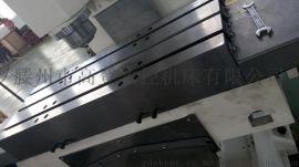 VMC950,650加工中心,小型数控立式铣床,行业**