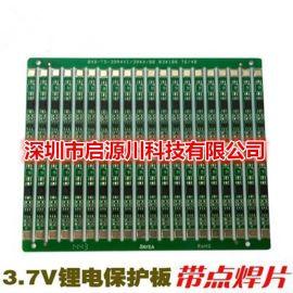 3.7v单节 电池保护板