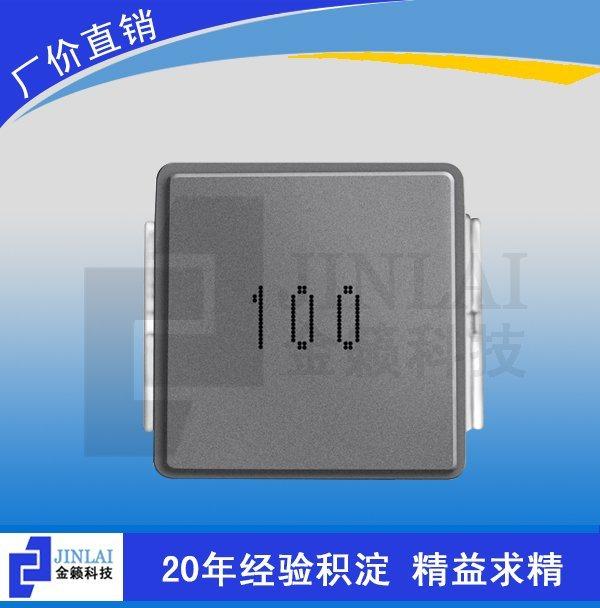 金籁科技厂家直销12系列(1235)一体成型电感/大电流电感/共模电感/贴片功率电感