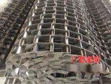 厂家直供热处理输送带  长城网输送带价格 304输送网带批发报价 平面网带质量放心