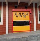 深圳福田區金地工業區這邊哪余有快速捲簾門賣