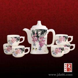 供应精品茶具套装  陶瓷茶具定制厂家