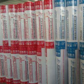 聚乙烯丙纶防水卷材山东防水材料厂家批发