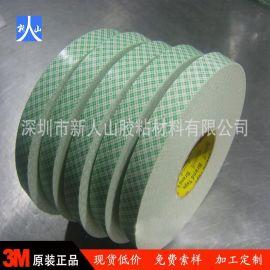 现货供应3M4032PU泡棉双面胶 白色挂钩胶