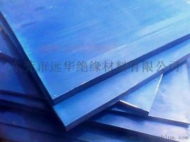 蓝色尼龙板,MC901尼龙板,MC尼龙板