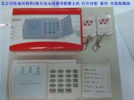财务室红外防盗器AT-238,被动红外报 器安装 调试 维修