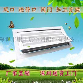 铝合金百叶出风口空调百叶风口暖气罩排风口散流器旋流风口通风口