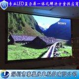 深圳泰美P3室內全綵顯示屏32掃高刷新SMD彩色顯示屏