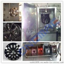 汽车轮毂塑料件真空镀膜机 自动化易学教轮毂电镀工艺轮毂镀膜机
