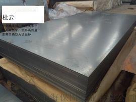 供应冷成型热轧酸洗汽车结构钢 QSTE420TM