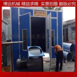 销售河南林州汽车漆雾净化烤漆房 活性炭光氧催化烤漆房