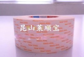 德莎(Tesa)4104 tesa4104工业胶带 苏州昆山莱顺宝