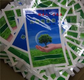 整套大树输液袋子现货批发 果树园林专用营养液输液袋润德 包装