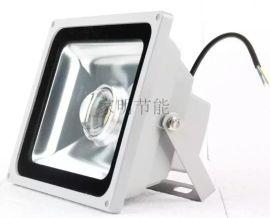 高亮LED投光灯冷库灯户外灯防水投射灯隧道灯室外广告灯50W
