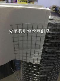0.6建筑电焊网 1.3孔钢丝网现货 镀锌电焊网 外墙保  温网厂家 1/2抹墙网