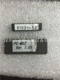供应深圳哈模PC-MXⅡ手控盒程序芯片PC-MX2 Ver.1.01,E123Ver.1.0