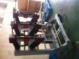 35KV真空断路器ZN23-40.5厂家直销