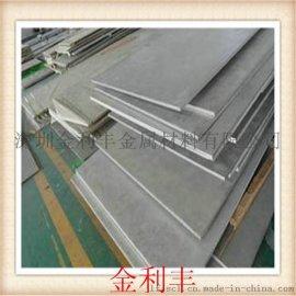 供应进口高硬度SUS301不锈钢板 HV420~HV480度SUS301不锈钢板 高强度SUS301耐热不锈钢热扎板
