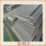 供應進口高硬度SUS301不鏽鋼板 HV420~HV480度SUS301不鏽鋼板 高強度SUS301耐熱不鏽鋼熱扎板
