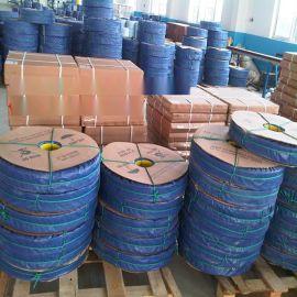 厂家直销 水带 3寸农用水带 排灌水带 PVC管 排水管 涂塑软管 涂塑水带