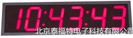 北京泰福特GPS网络供电授时POE版可调控高亮度数字子钟