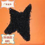 优质高光ABS再生料塑料颗粒(钛白) abs塑料批发厂