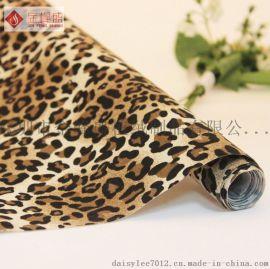 豹纹印花多功能首饰盒植绒布 穿衣镜包边绒布