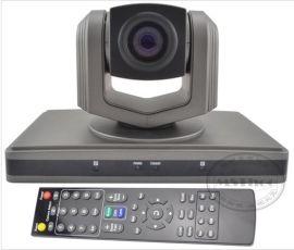 MST-HD160全高清1080P 视频会议摄像机