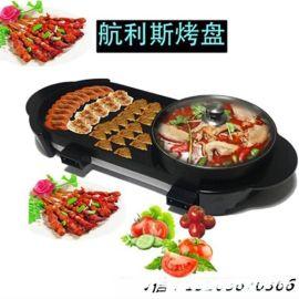 韩式电烧烤炉家用无烟电烤盘多功能电烤盘烤肉机电火锅电炉航利斯