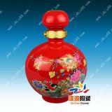 五斤裝泡酒瓶 定做1斤裝禮盒套裝酒瓶陶瓷廠家