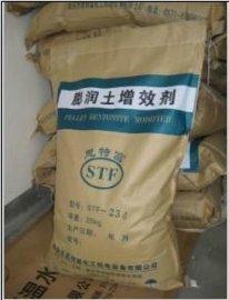 非开挖、钻井泥浆膨润土增效剂